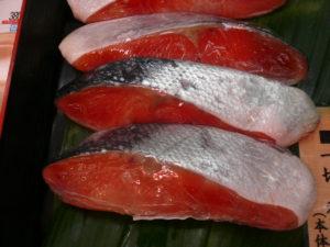ロシア産 甘塩紅鮭